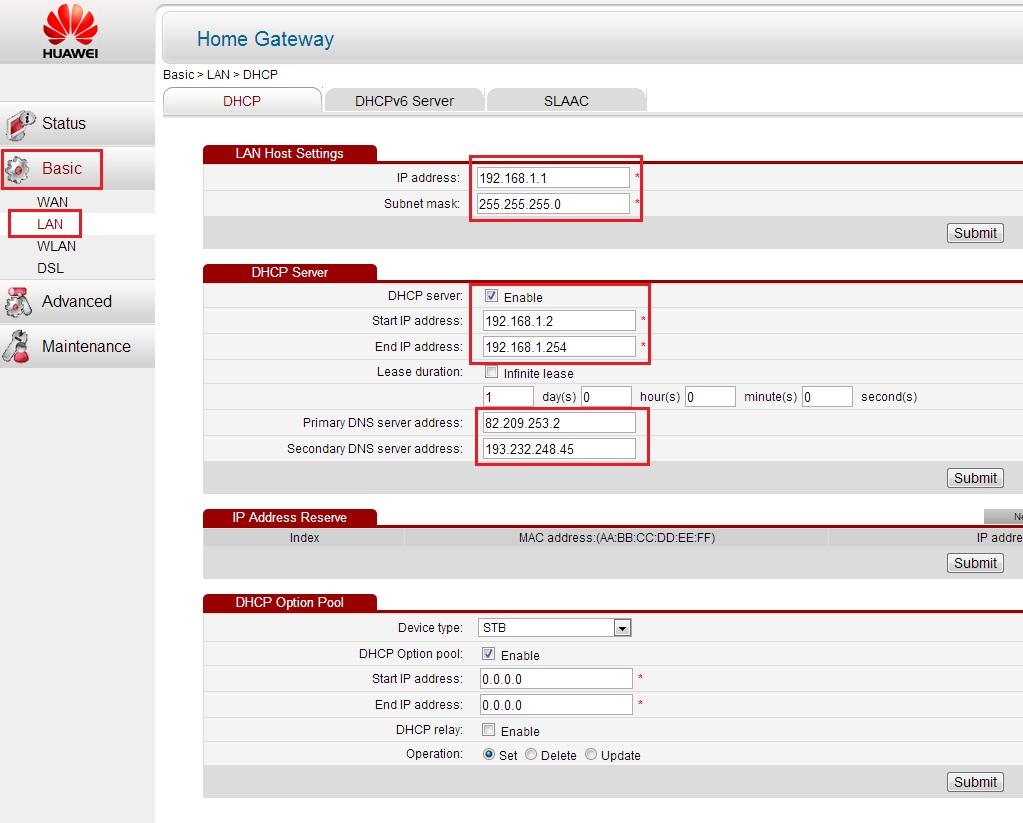 Пароль Супер Админа от ADSL модема Huawei HG532e